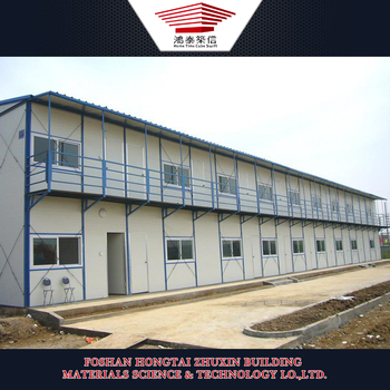 Low Cost Steel Prefab House Temporary Office