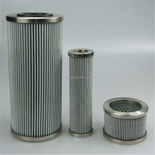 EPE 1.0250G25A replacement lube oil filter element
