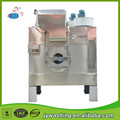 Alibaba China Wholesale Top Quality Cheap Energy-Saving Drying Machine