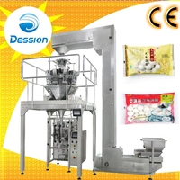 Frozen dumpling/glue pudding automatic weighing and packing machine