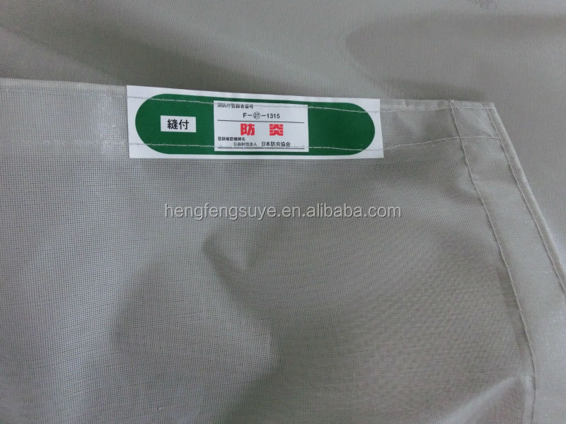 560g/1150g PVC Fireproof /Waterproof Fabric