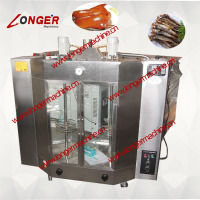 Hot Sale Fish Roasting Machine