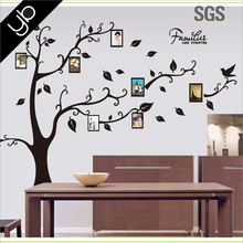 tree wall decal pvc wall sticker home art decor decal