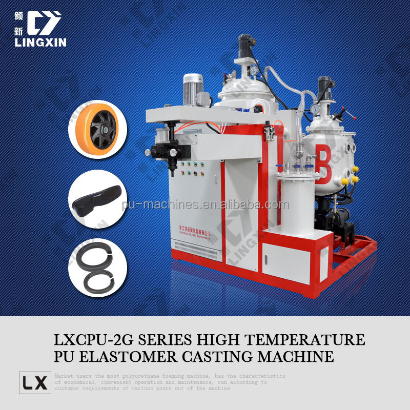 PU Elastomer Casting Machine for wheels