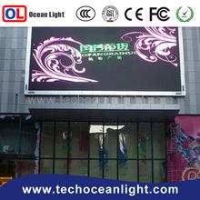 China Digital p12 led screen video wall LED backlight system lcd video wal screen /led electronic date systems