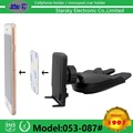 053-087# new design car mount kit magnetic holders CD slot mount holders Universal Car Mount Kit Sticky Magnetic mount