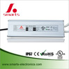 high quality 200w constant voltage dc power supply led driver 24volt