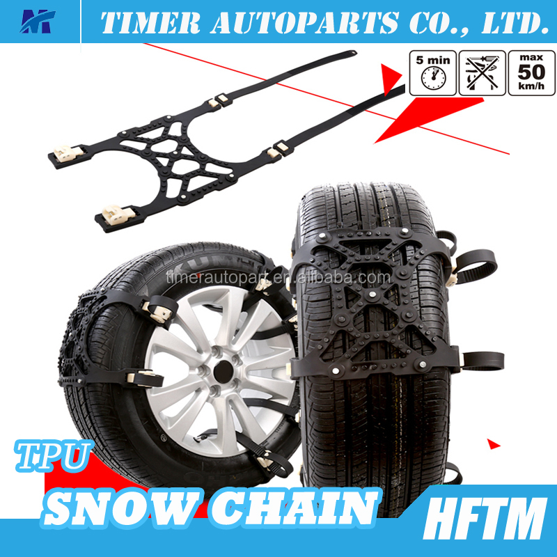 TPU plastic Universal car snow tire chain Emergency snow chains for car