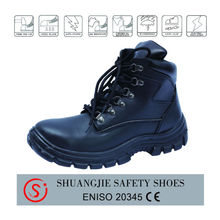 Oil and slip resistance men's steel toe and steel plate safety shoes