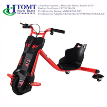 Children toys new products cheap hummer bicycle price kids electrical car three wheel drift trike