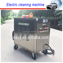 portable mobile steam hand mini car wash machine/automatic car mat cleaning with machines/whatsapp: 86-15803993420