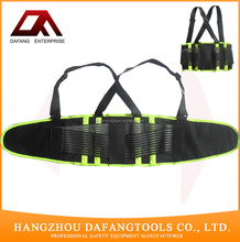 Polyester Nylon Lumbar Support Belts Back Brace for Heavy Lifting Elastic Back Support Belt