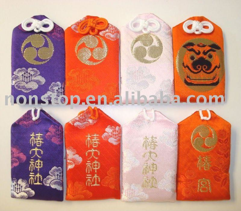 Japanese Style Pouch