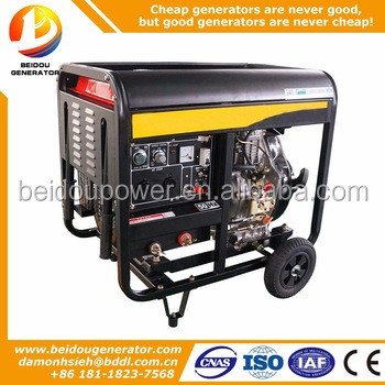 New style 5kw diesel portable battery operated generator price