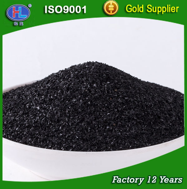 Activated Carbon Adsorbent Variety and Adsorbent Type Coconut active carbon applied to small gold refining machine