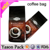 Yasonpack aluminum bag for coffee coffee package with valve aluminum foil coffee packing