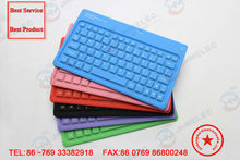 7 inch colored rubber laptop keyboard covers
