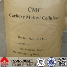 Buy CMC Powder Best Offer Sodium Carboxymethyl Cellulose MSDS