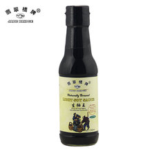150ML MSG free & additives free light soy sauce