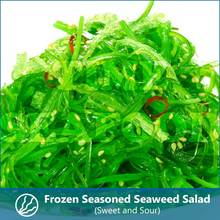 Frozen Seafood laver sea weed china frozen seaweed