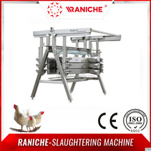 Chicken Farm Plucker Machine for Slaughtering House
