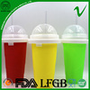 /product-gs/cylinder-high-quality-empty-soft-drink-bottle-with-straw-60457062772.html