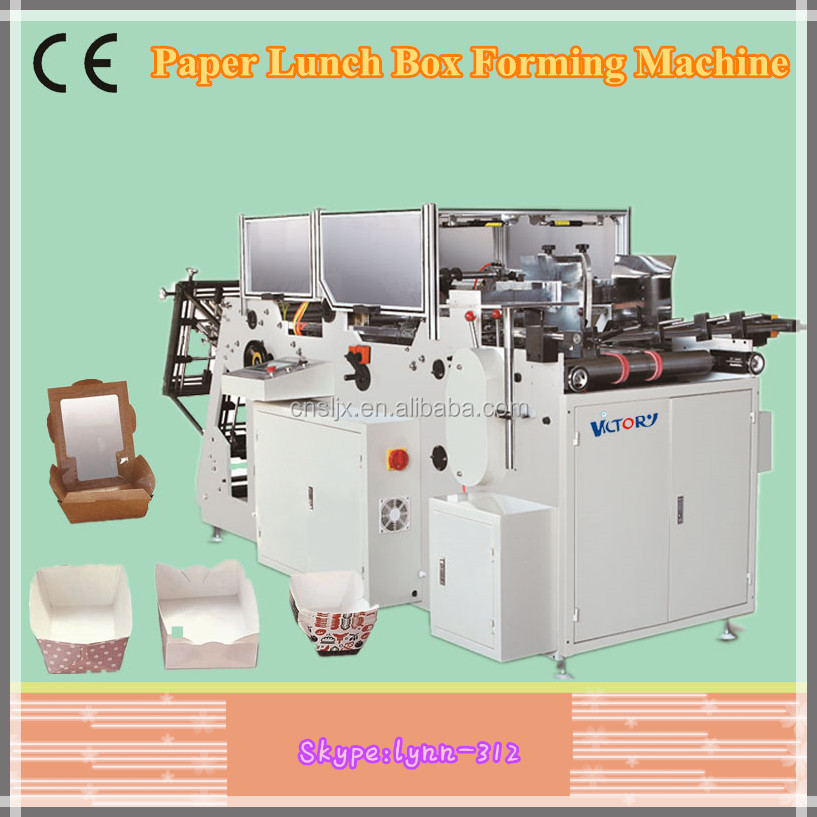 High Quality Small Paper Box Making Machines,take away food container making machine
