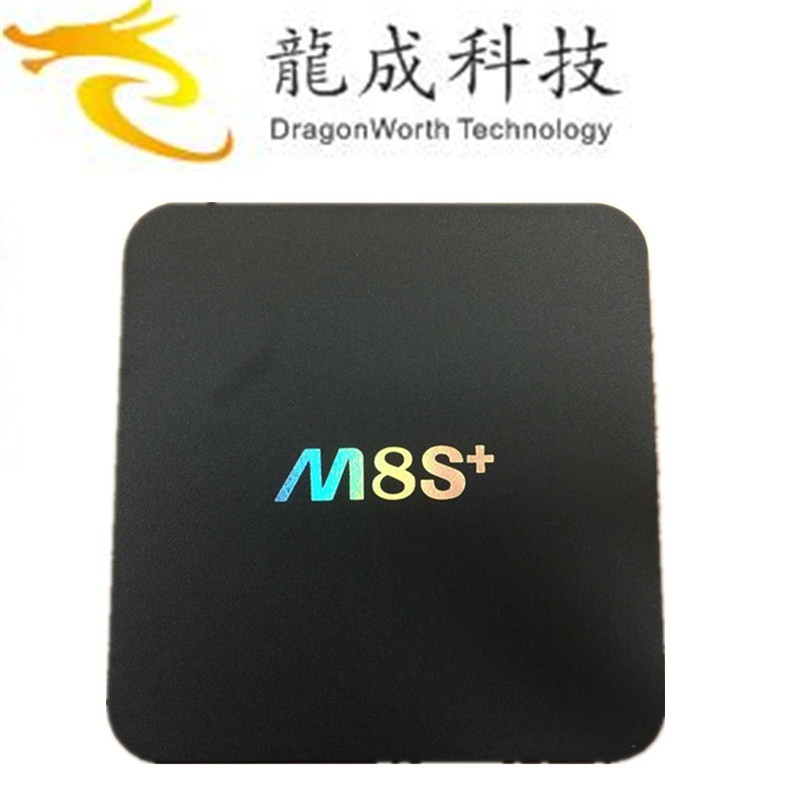 Android tv box M8s Plus Quad Core 2gb 8gb Android 5.1 Support 3D 4K HD movie wireless keyboard and mouse