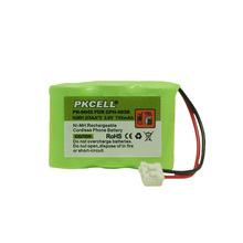 Wholesale super performance PK-0042 ni-mh 3.6v 2/3aa 600mah rechargeable cordless phone battery pack