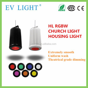New product! Church light 110W RGBW LED, brightness housing light ,audio lighting