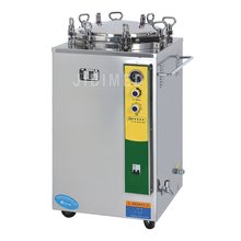 35L vertical autoclave medical steam sterilizer with cheap price with double stainless steel baskets