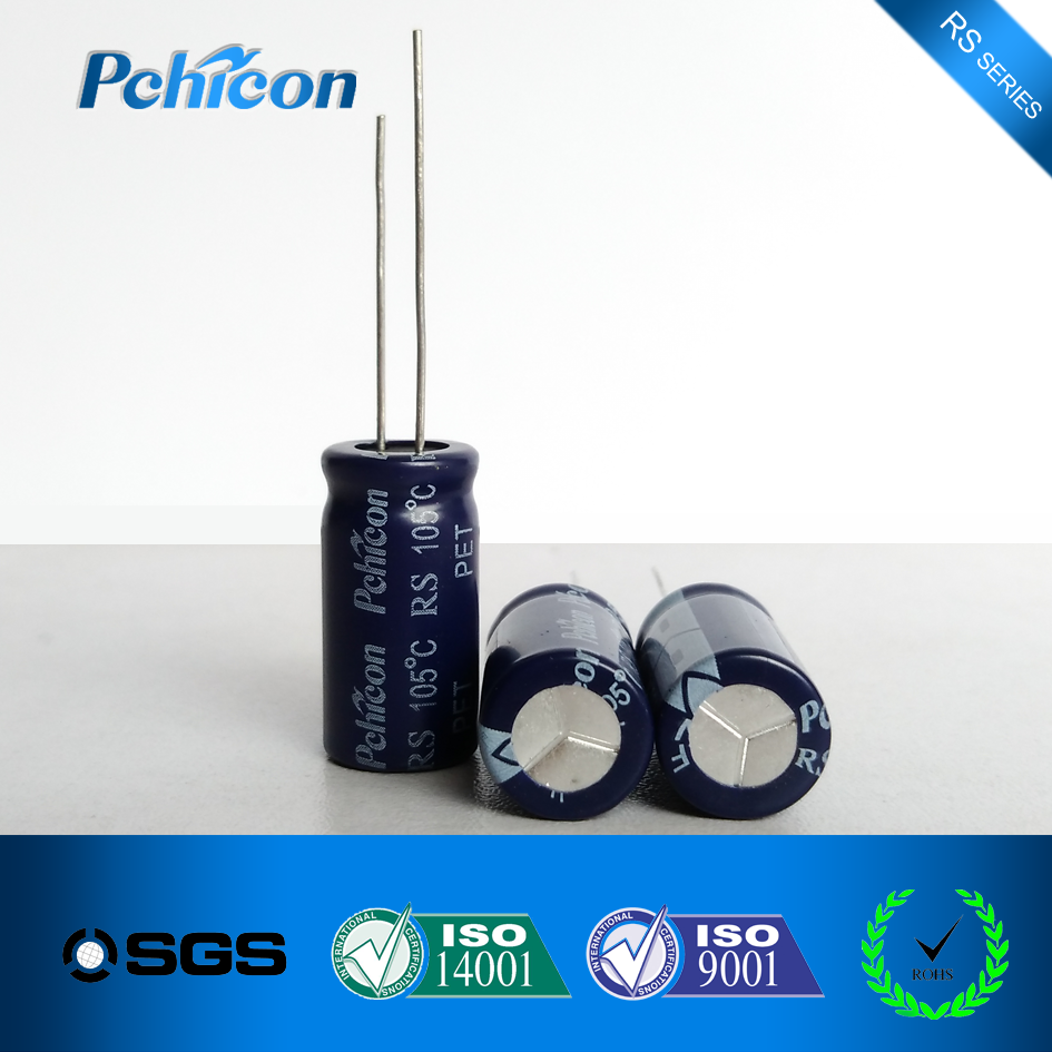 Low ESR Aluminum electrolytic capacitor