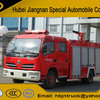 JDF5070GXFSG20D DongFeng Fire Fighting Vehicle