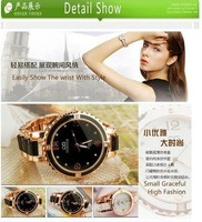 2015 Hot Online White Black Imitate Ceramic Watch Band Golden Diamond Ring Surface Couples Vogue Watch
