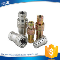 hot sale half coupling