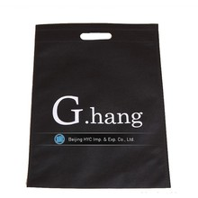 Custom Pouch Recyclable PP Non Woven Bag