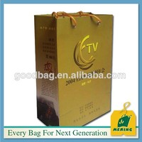 Glossy Lamination Art Paper Bag for Packaging ELE-CN0899 Christmas new product