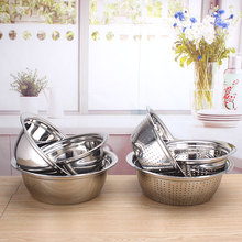 Stainless steel mixing bowl basin deep mixing bowls stainless steel filter basket