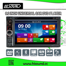 Hisound HS-8801 dvd player for car