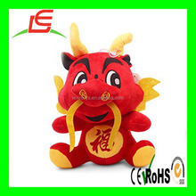 LE S078 Wholesale Cute plush Chinese Dragon with luck