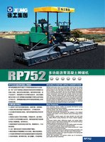 RP752 Asphalt Concrete Paver for sale