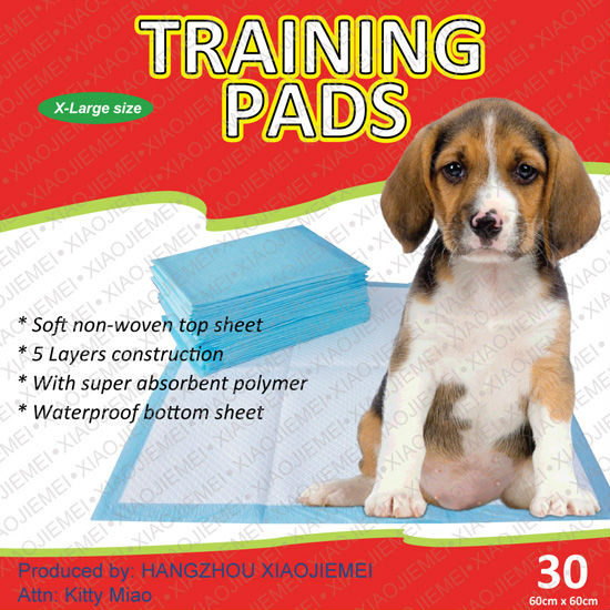 pet products 23x36 puppy dog training