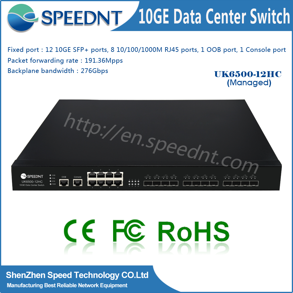 Supporting extend 8 1000M sfp ports switch, 12 ports fiber Ethernet switch