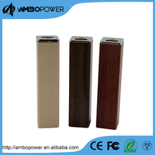 wooden power bank 2600mah