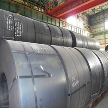 Q235 hot rolled steel coil , hot rolled steel coil,saph440 steel coil