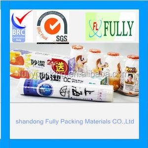 soft polyolefin shrink film with perforation