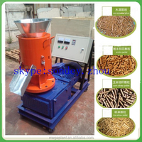 cattle feed pellet machine goat feed pellet making machine price