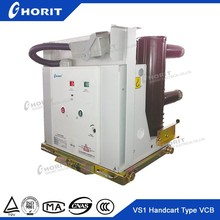 CE ISO9001 20KA 1250A 12KV VCB With Trolley For Switchgear