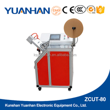 automatic machinery and equipment/Ultrasonic computer cutting machine