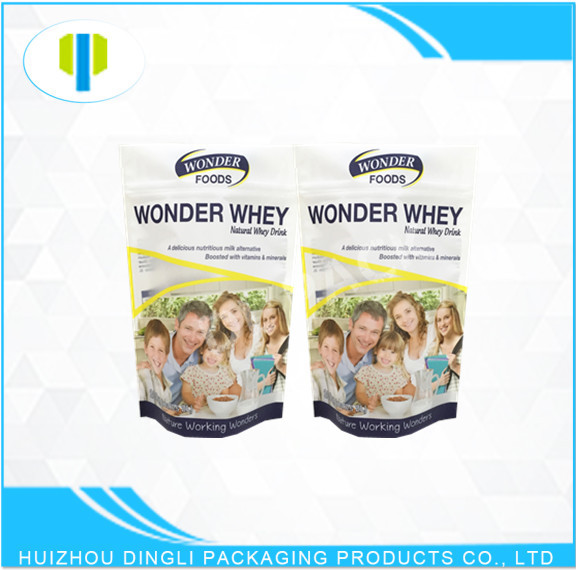 Factory made wholesale stand up zipper health food packaging bag aluminum foil lined